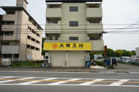 大阪王将家具町店130618-04