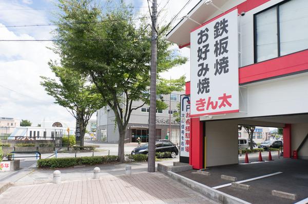20170721松井山手きん太-5