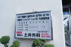 船橋本町2-71