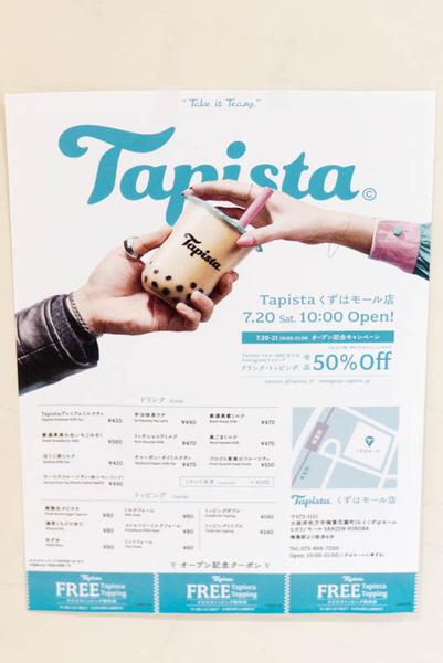 Tapista-1907209