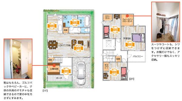 ミハマホームコンセプトハウス-4