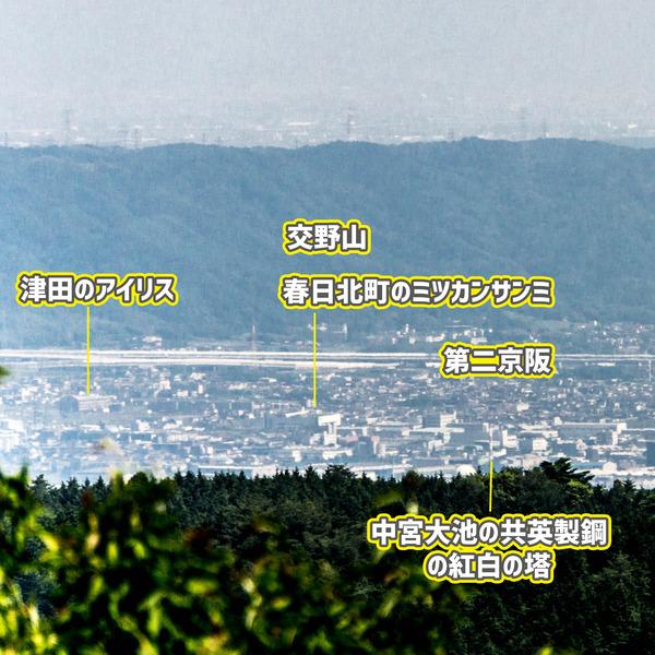 景色-17061511