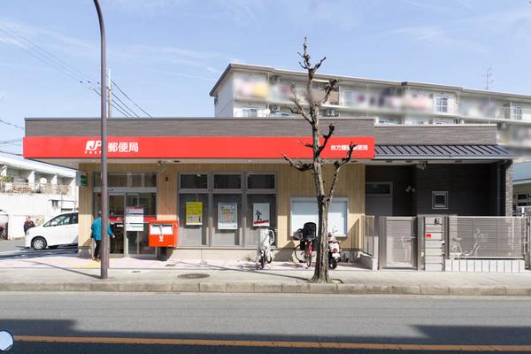 藤阪郵便局-1803077