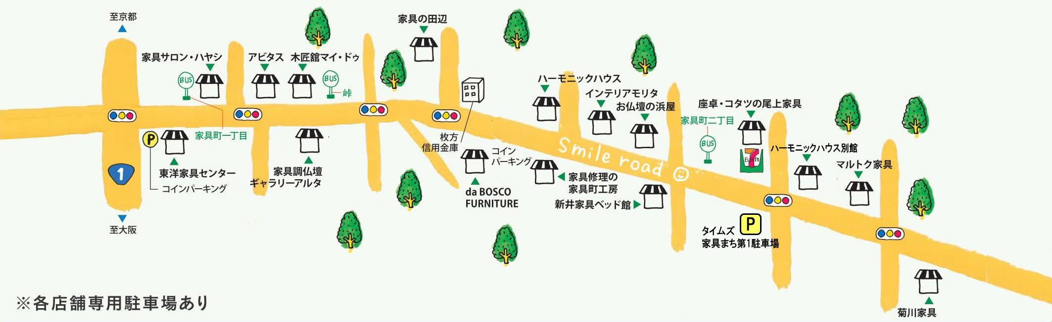 map202002