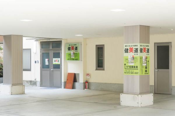 健美道-1701032