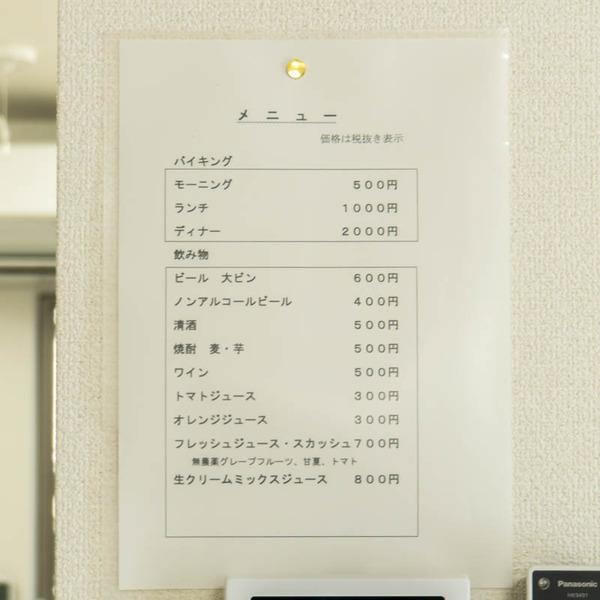 樫本-1706196