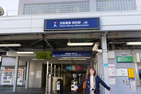 すごろく_淀屋橋2_小-28