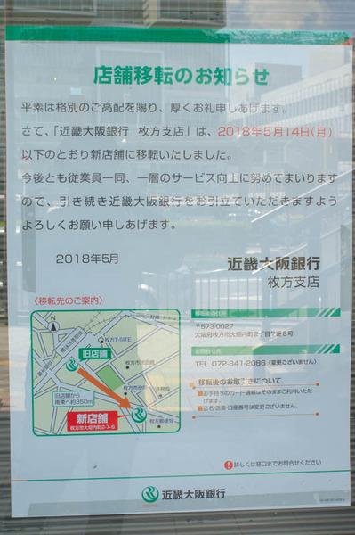 大阪近畿-1805145