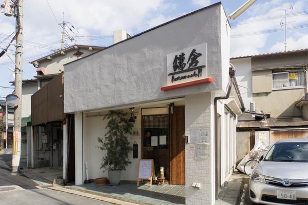 鎌倉-1902138