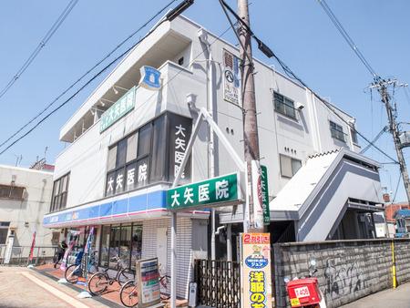 大矢医院-1404143