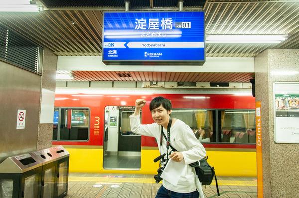 20180606_京阪電車特急発車メロディe-1