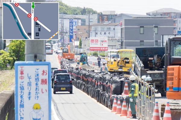 長尾道路-16052020
