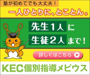 hiratsu_mebi_tsunen_300_250