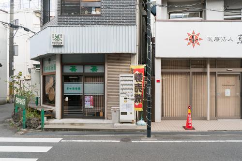宮之阪格安切符-1411182