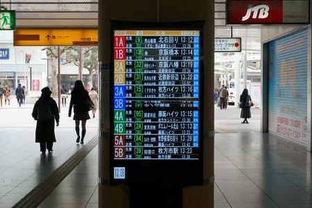 樟葉駅バスモニター130129-05