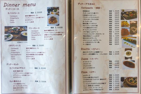 アワーズキッチン(小)-11