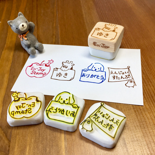 En-Joy Stamp_1