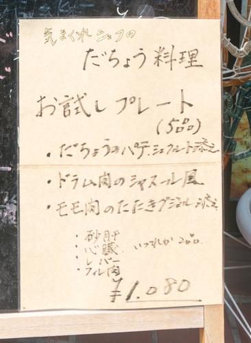 プレミアム商品券-1