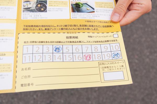 多田製茶-45