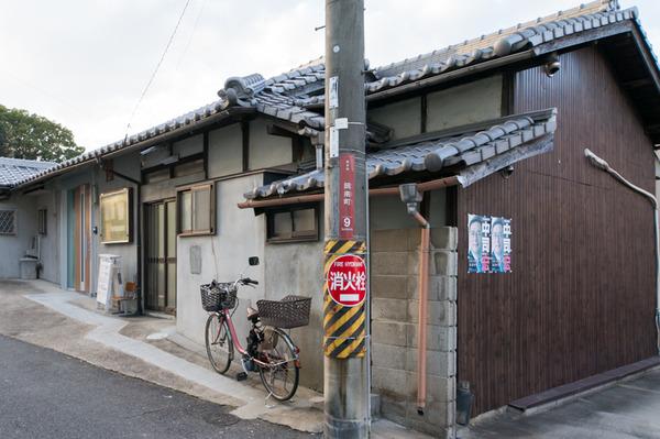 ビオルネちかくの鍼灸院「心合いの風鍼灸院」がひとつ隣の通りに移転してる