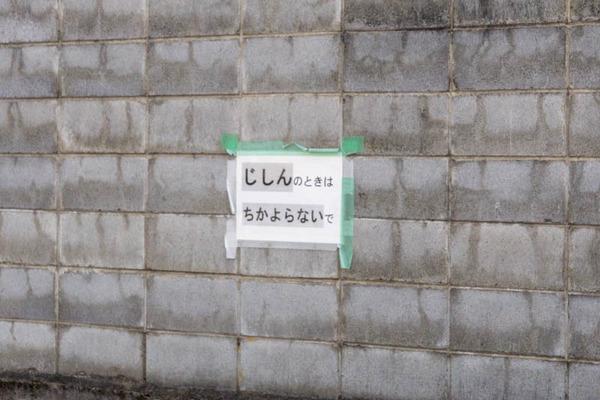 ひらこう-20111611