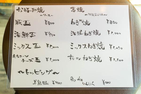 こなひろ-16060311