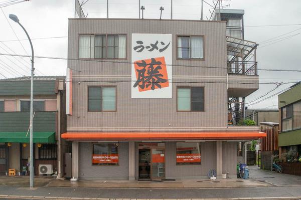 藤akaruku -1807061