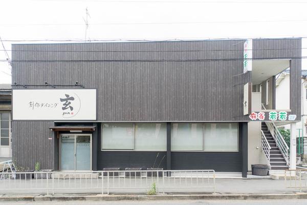 麺麓-1606132
