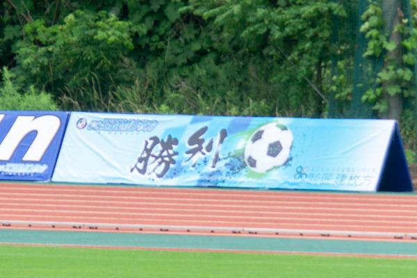 サッカー-1907151