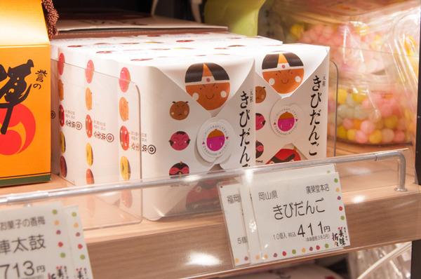 京阪百貨店手土産-181