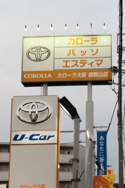 カローラ大阪-1902225