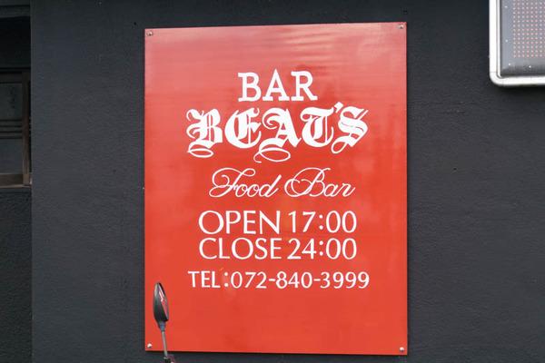 BEATS-1702037
