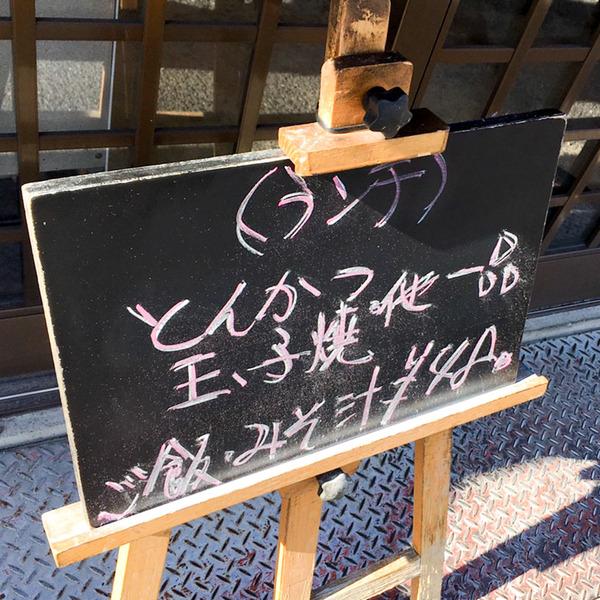きっちん-4