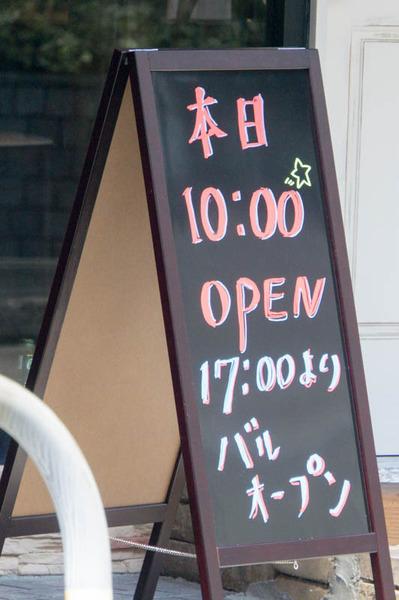 いーかふぇ-1608251