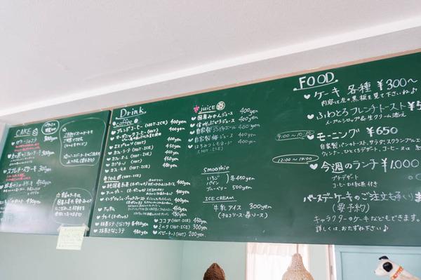 カフェ・ミーナ-1704035