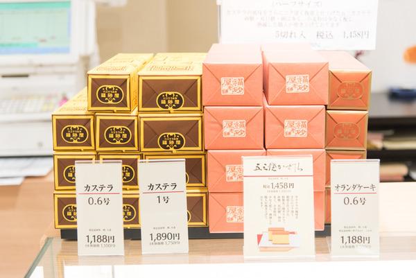 京阪百貨店-98