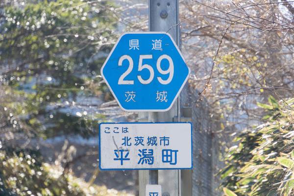 平潟町-17012833