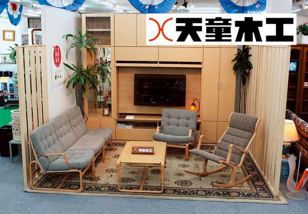 家具の田辺-2