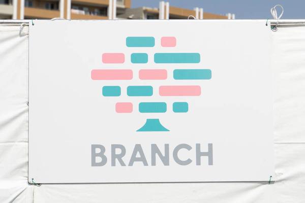 ブランチ-1803151