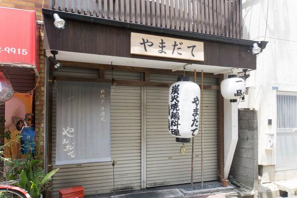 田仲商店-1607116