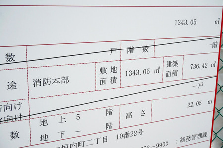 枚方寝屋川消防組合新庁舎130221-11