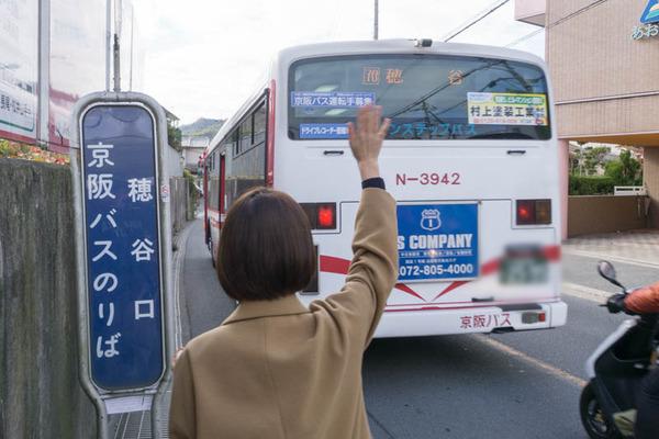 バス旅-1712144