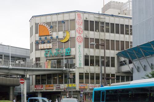 さんぷら座-15092502