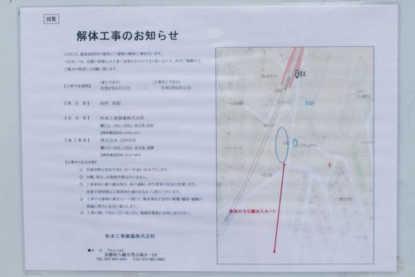 橋本-2006224