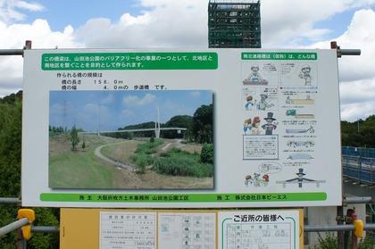 20100917yamada3