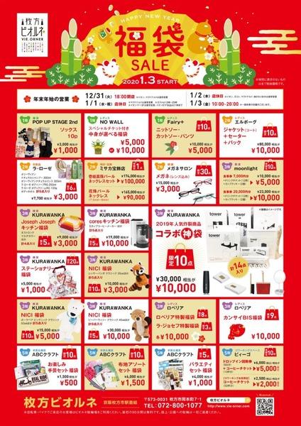 bargain_B2-1-724x1024