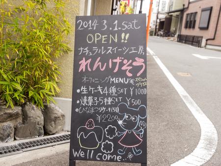 れんげ草-14030125