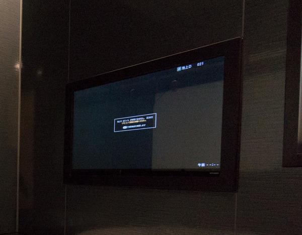 浴室テレビ-1