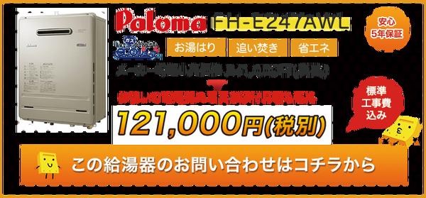 product_typec_1180310