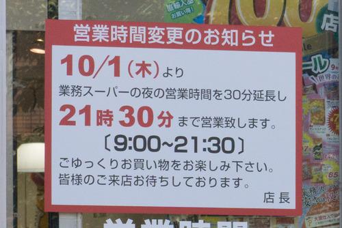 ショートニュース-15100711